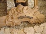 Разработка и дизайн интерьера ресторана «Мельница». ООО «Альфастрой». Архитектурная мастерская «БИС». Дизайн-студия «Веденеев»