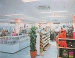 Сервисный центр «Белый медведь» - Тип помещения для установки климатического оборудования