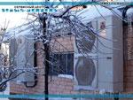 Тепловые насосы Zubadan. Сервисный центр «Белый медведь»