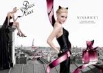 Образ Ричи Ричи. Парфюмерия и косметика, сеть фирменных магазинов «Светлана»