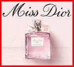 Новый аромат от Miss Dior Cherie. Парфюмерия и косметика, сеть фирменных магазинов «Светлана»