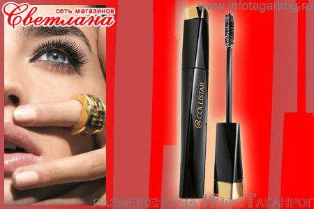 Новая тушь Mascara Design от Collistar. Парфюмерия и косметика, сеть фирменных магазинов «Светлана»