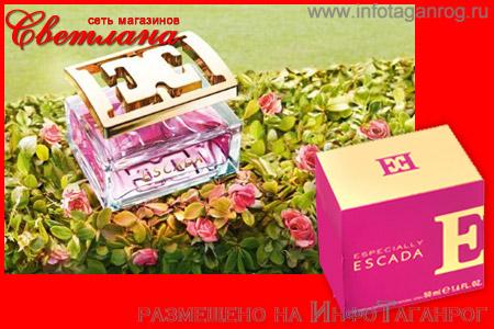 Парфюмированная вода Especially Escada. Парфюмерия и косметика, сеть фирменных магазинов «Светлана»