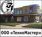 ООО «ТехноМастер»