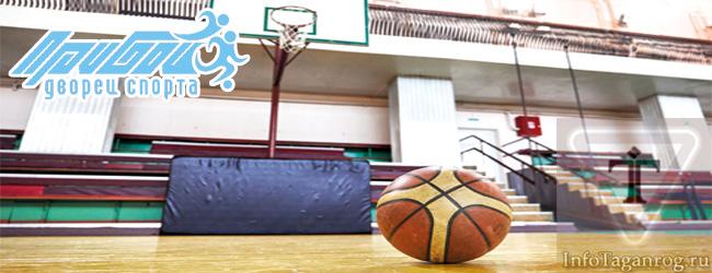 Спортивно-оздоровительный комплекс «Прибой»