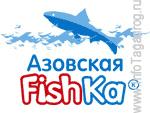 «Азовская FishKa». ИП Чередниченко А. В.