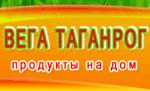 ООО «ВЕГА ТАГАНРОГ»