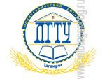 Политехнический колледж Таганрогского политехнического института ДГТУ