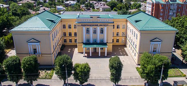 Политехнический институт (филиал) Донского государственного технического университета в г. Таганроге