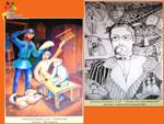 МАОУ ДОД «Таганрогская детская художественная школа имени С.И. Блонской»
