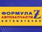 Магазин «Формула Z»