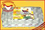 Яйцо Отборное. Яйцо куриное от производителя Птицефабрика Таганрогская
