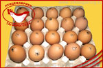 Яйцо Высшей категории. Яйцо куриное от производителя Птицефабрика Таганрогская