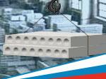 Железобетонные и бетонные изделия от производителя. ОАО «Стройдеталь»