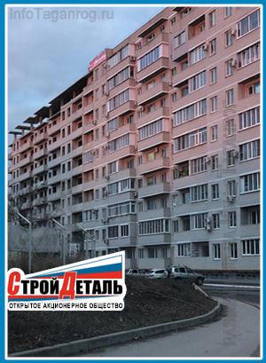 ОАО «Стройдеталь»