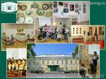 Таганрогский музей-заповедник