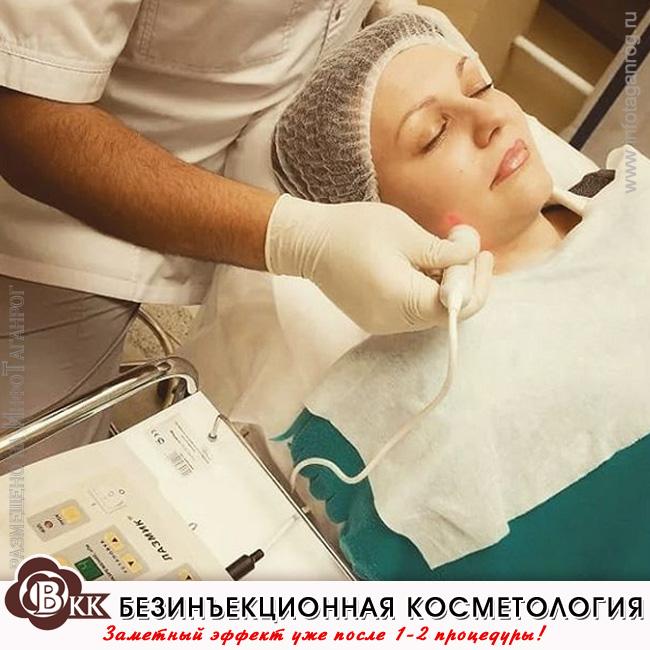Врачебно-косметологическая клиника