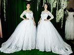 Свадебный салон «Диана»