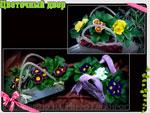 Компания «Цветочный двор»