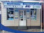 ООО ПКФ «Медтехника»