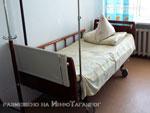 Палата одноместная. МБУЗ «Первая городская больница»
