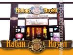 Кафе-бар «Кабан & Козел»