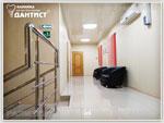 Клиника доктора Шестерикова «Дантист»