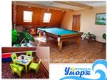 Гостевой дом «Коттедж у моря»