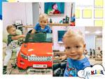 Детская парикмахерская «Eva Kids»