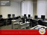 Учебный центр «Ника»