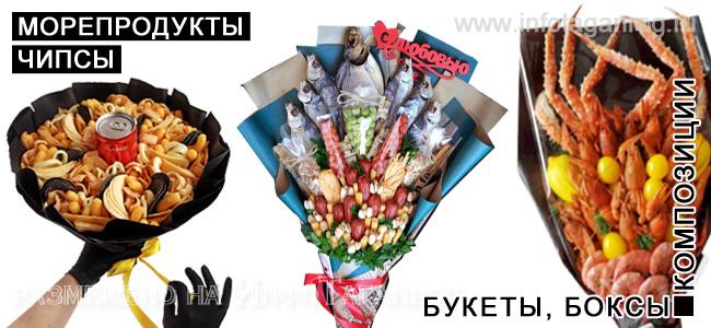 Мастерская «Mari bukket»
