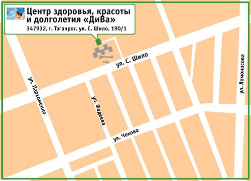 Центр здоровья, красоты и долголетия «ДиВа». 347932, г. Таганрог, ул. С. Шило, 190/1