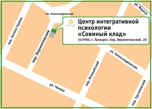 Центр развития детей и родителей «Гармония». 347900, г. Таганрог, пер. Тургеневский, 28, кв. 10