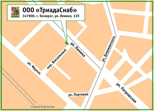 ООО «ТриадаСнаб». 347900, г. Таганрог, ул. Ленина, 129