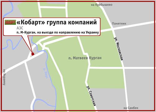 «Кобарт» группа компаний. АЗС. п. М-Курган, на выезде по направлению на Украину
