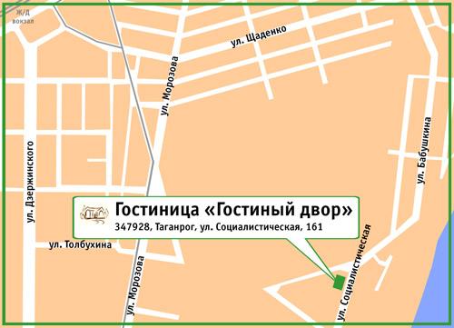 Гостиница «Гостиный двор». 347928, Таганрог, ул. Социалистическая, 161