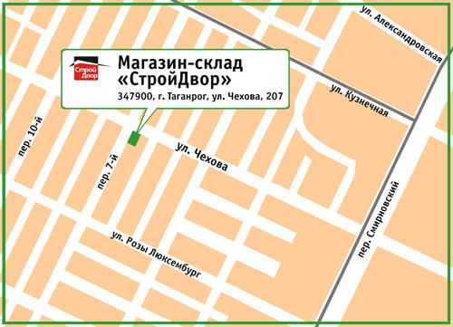 Магазин-склад «СтройДвор». 347900, г. Таганрог, ул. Чехова, 207