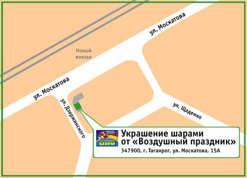 Украшение шарами от «Воздушный праздник». 347900, г. Таганрог, ул. Москатова, 15А