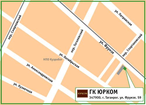 ГК ЮРКОМ. 347900, г. Таганрог, ул. Фрунзе, 59