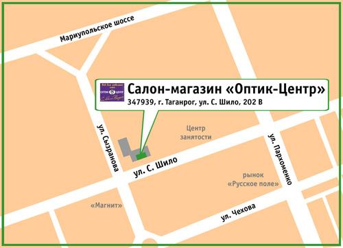 Салон-магазин «Оптик-Центр». 347939, г. Таганрог, ул. С. Шило, 202 В