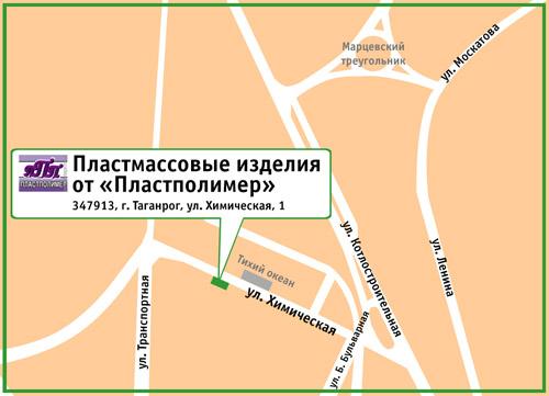 Пластмассовые изделия от «Пластполимер». 347913, г. Таганрог, ул. Химическая, 1