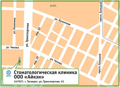 Стоматологическая клиника ООО «Айкэн». 347927, г. Таганрог, ул. Транспортная, 61