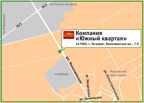 Компания «Южный квартал». 347900, г. Таганрог, Николаевское шс., 7 К