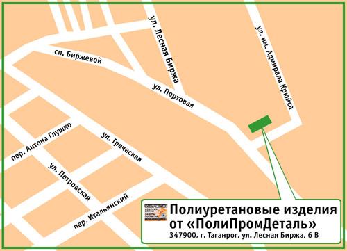 Полиуретановые изделия от «ПолиПромДеталь». 347900, г. Таганрог, ул. Лесная Биржа, 6 В
