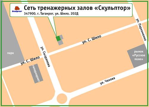 Сеть тренажерных залов «Скульптор». 347900, г. Таганрог, ул. Шило, 202Д