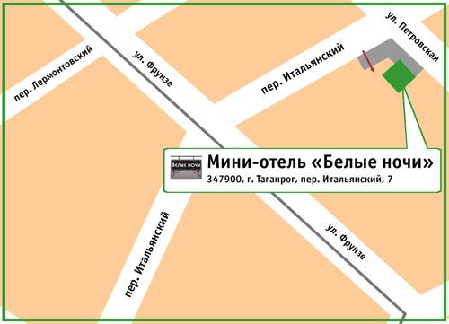 Мини-отель «Белые ночи». 347900, г. Таганрог, пер. Итальянский, 7