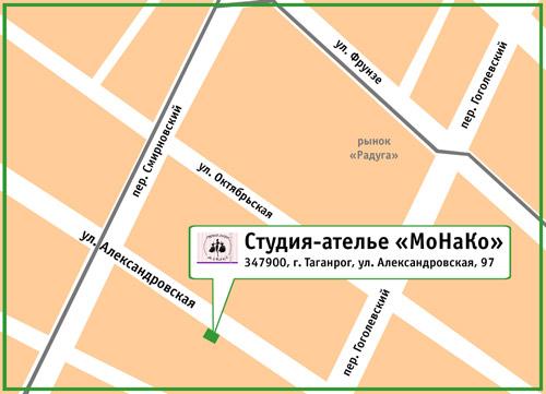 Студия-ателье «МоНаКо». 347900, г. Таганрог, ул. Александровская, 97