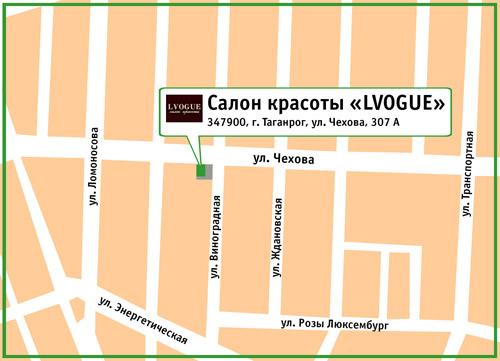 Салон красоты «LVOGUE». 347900, г. Таганрог, ул. Чехова, 307 А
