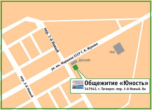 Гостиница «Юность». 347942, г. Таганрог, пер. 1-й Новый, 8а