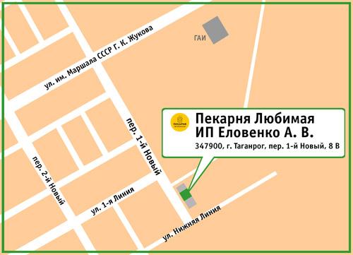 Пекарня Любимая ИП Еловенко А. В. 347900, г. Таганрог, пер. 1-й Новый, 8 В